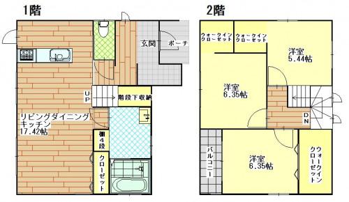 グットホーム 長与町高田郷 1200万円 新築プラン間取り.JPG