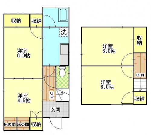 田上4丁目 高橋邸 680万円 4K.JPG