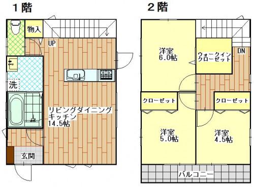 匠工務店高平町新築プラン建物1550万円+外構100万円.JPG