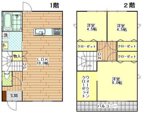 匠工務店西山台1丁目新築プラン.JPG