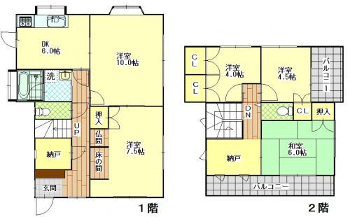 平山台2丁目戸建て 1290万円 (井上邸).JPG