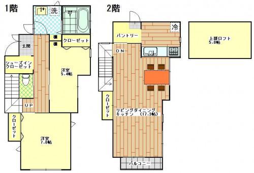 愛宕町新築プラン(BROS企画)3180万円(インスタ用).JPG