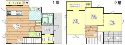 エコタウン松原C号地.JPG