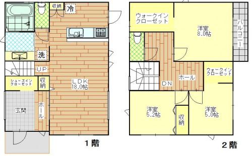 アスキーハウジング長与高田郷新築戸建 3,165万円.JPG