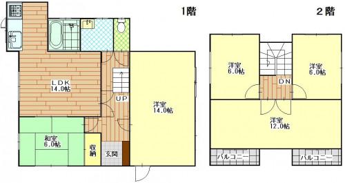 住吉台町 前田邸 1890万円(HP用).JPG