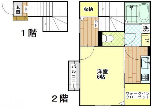 フォンテーヌ若葉 201号室.JPG