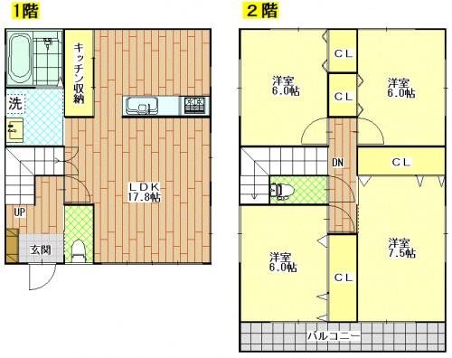 百合の団地新築戸建 2,980万円.GIF