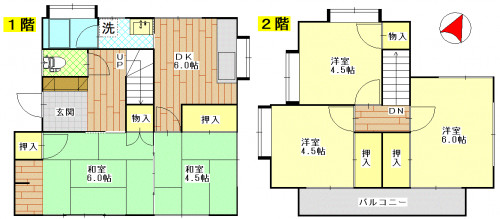 新戸町3丁目戸建て 1780万円.GIF