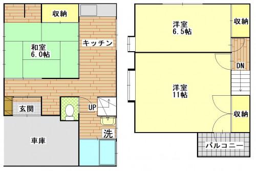 赤迫2丁目111-32(松本邸).JPG