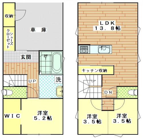 金堀町新築プラン(福井商事).JPG