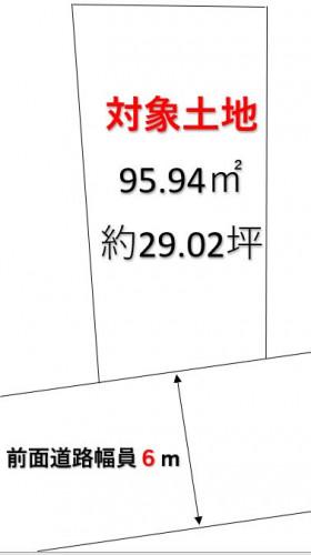 土地略図.JPG