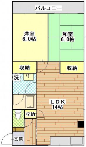 久松建材ビル303号室.JPG