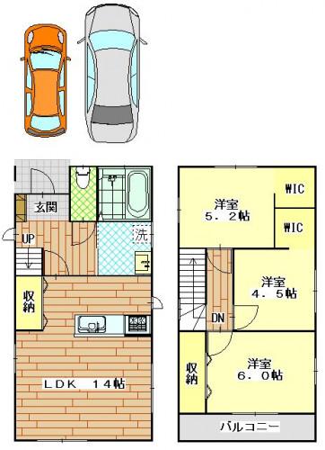 横尾3丁目新築プラン(グットホーム)分筆プラン(駐車場あるパターン).JPG