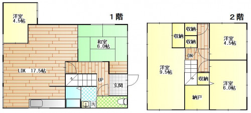 長与町嬉里郷5LDK1700万円戸建て(田川さん).JPG