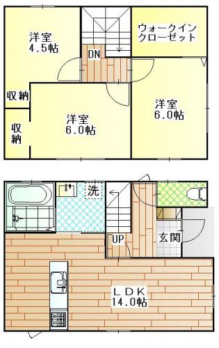 グッドホーム豊洋台一丁目新築戸建て2100万円.JPG