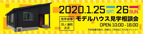 202001mamoruhurusyou-s01-01.png