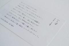 DSC_8141.JPG