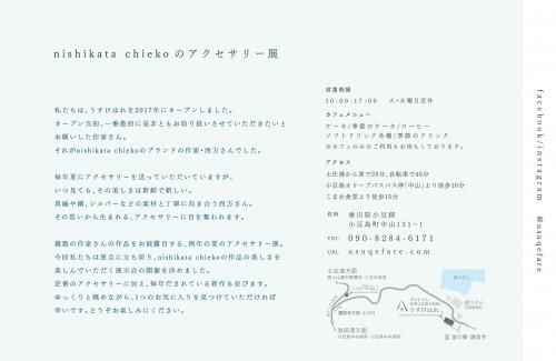 exhibition_summer-2.jpg