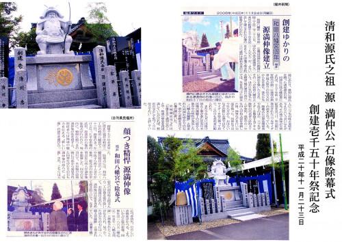 pho_news03.jpg