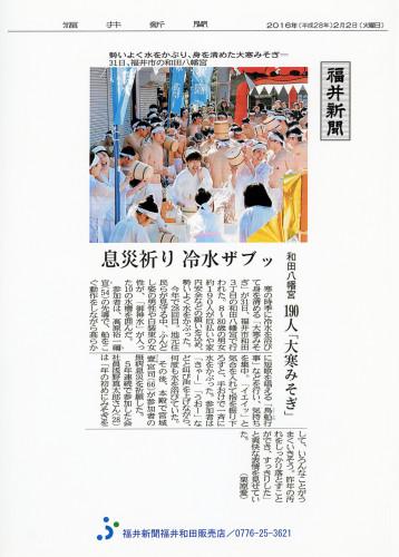 img_news_20160219.jpg