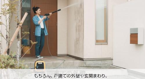 【 Karcher Japan 】高圧洗浄機 「K MINI」誕生