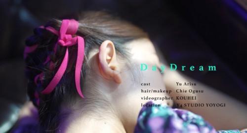 【 Day Dream 】〜 白昼夢 〜