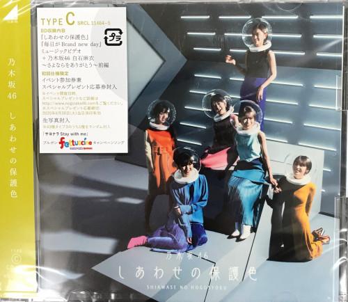 乃木坂46C.JPG