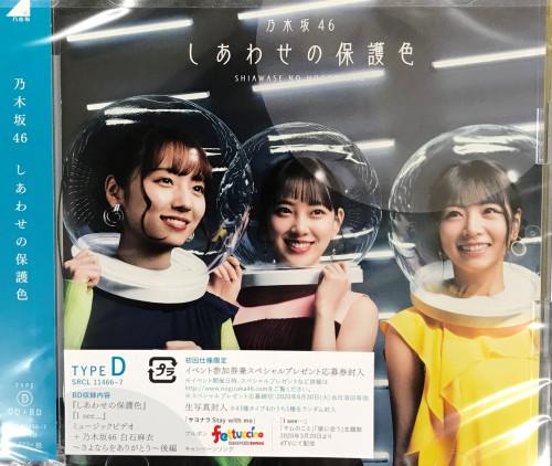 乃木坂46D.JPG