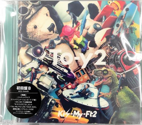 Kis-My-Ft2.JPG