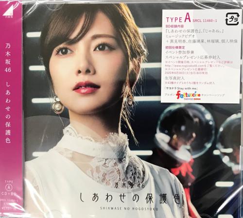 乃木坂46A.JPG