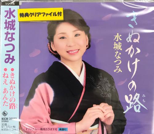 水城なつみ.JPG