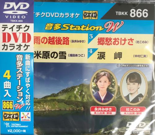カラオケ866.JPG