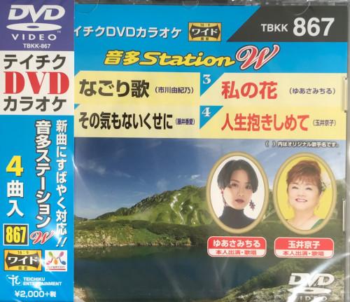 カラオケ867.JPG