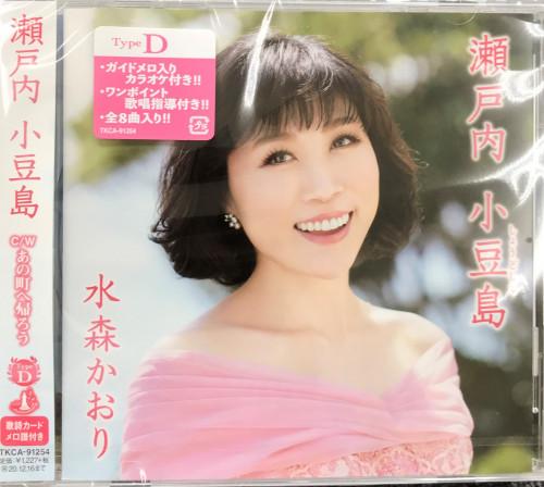 水森かおり (2).JPG