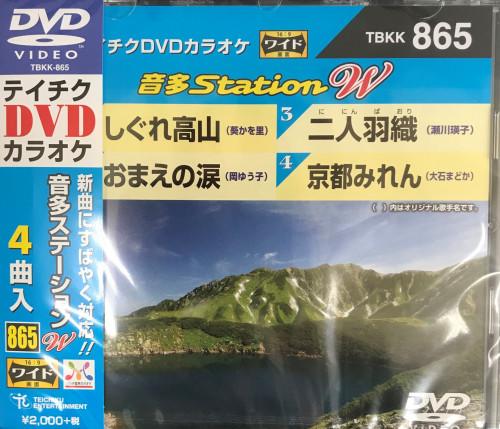 カラオケ865.JPG