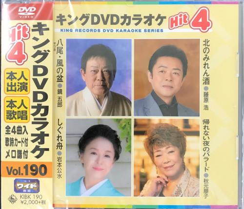 KINGカラオケ.JPG