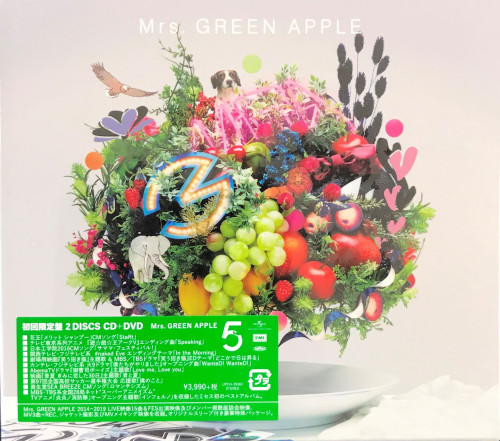 Mrs.GreenApple.JPG