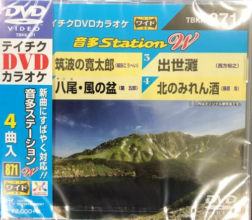カラオケ871.JPG