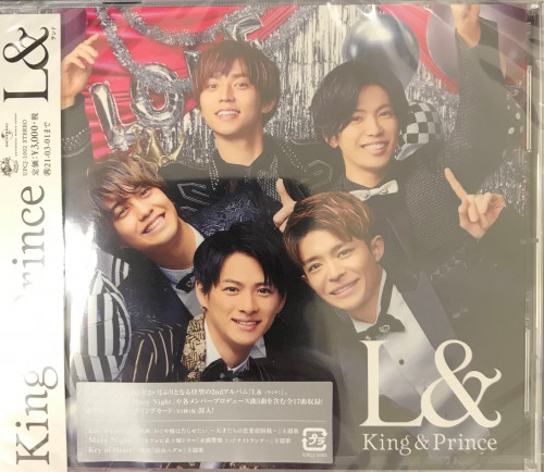 King&Prince.JPG