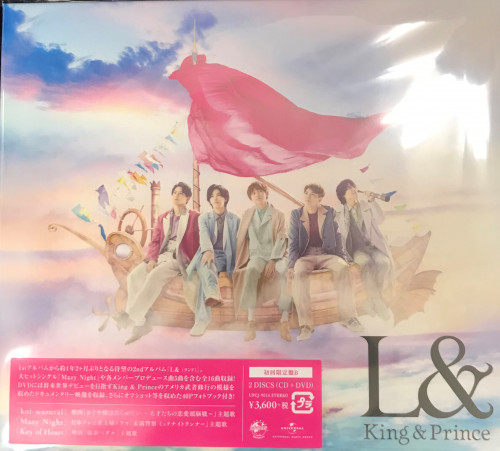 King&Prince 限定.JPG