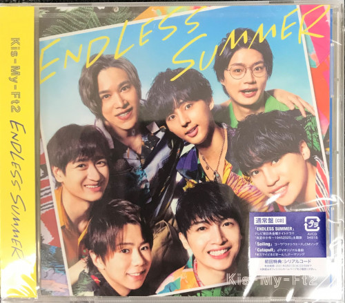 Kis-My-Ft2 (3).JPG