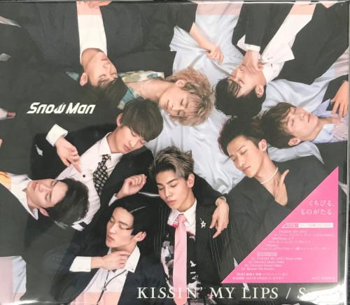 SnowMan KISSIN'MY LIPS A.JPG