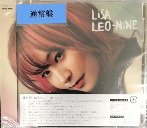 LEO-NINE.JPG