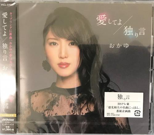 おかゆ (2).JPG