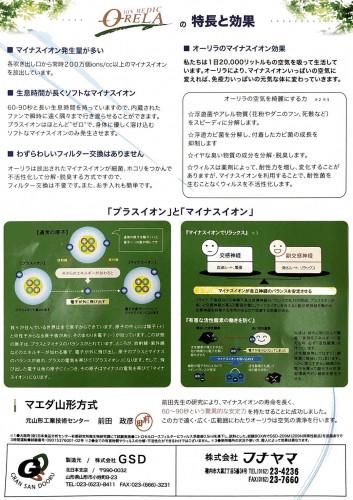 S__50536459.jpg