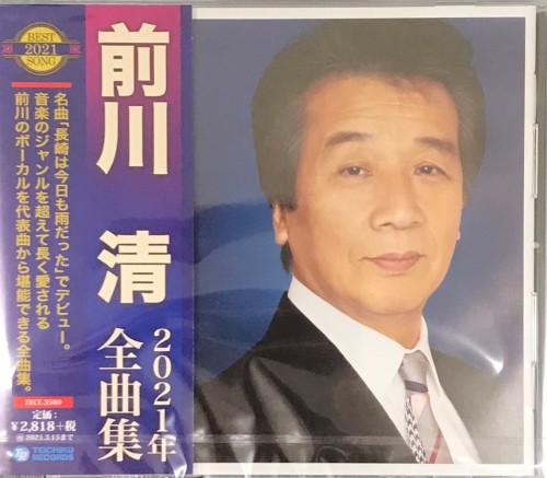 前川清.JPG