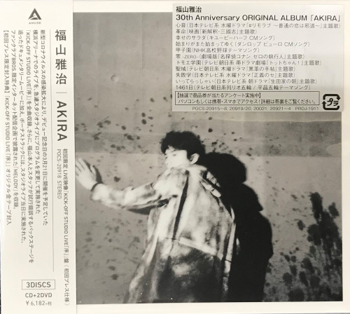 福山雅治 (2).JPG