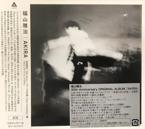 福山雅治 (3).JPG