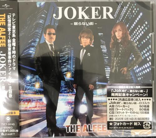 アルフィー (2).JPG