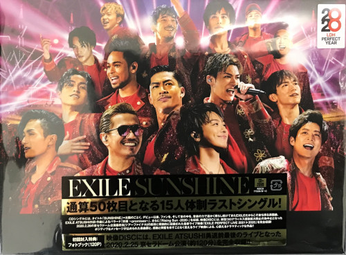 EXILE サンシャイン.JPG